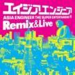エイジア エンジニア 一人のメリークリスマス<Reggae Christmas Remix by e-mura(RUB-A-DUB MARKET)>
