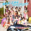 SUPER☆GiRLS MAX!乙女心/Happy GO Lucky!~ハピ☆ラキでゴー!~