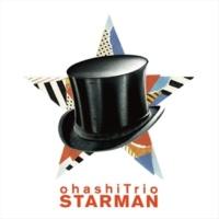 大橋トリオ Starman