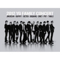 PSY SHAKE IT - 2012 YG Family Concert in Japan ver.