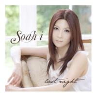 Soah i Rainy Star -Japanese version-
