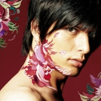 U (城田優) La flor abandonada