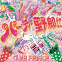 CLUB PRINCE Love&Peace v(^^)v