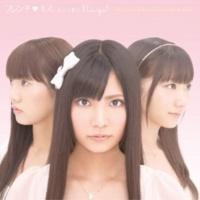 フレンチ・キス カッコ悪い I love you! (Instrumental)