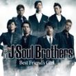 三代目 J Soul Brothers Best Friend's Girl
