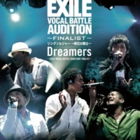 Dreamers ~EXILE VOCAL BATTLE AUDITION FINALIST~ ソングソルジャー~明日の戦士~