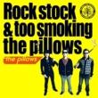 the pillows Funny Bunny(Rock Stock Version)