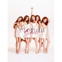 rienda girls SEX ON THE BEACH feat. GOKIGEN SOUND