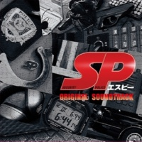 菅野祐悟 Self Protection(remix)