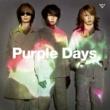 Purple Days Sucker Punch