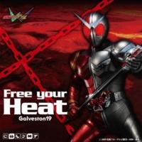 Galveston 19 Free your Heat(instrumental)