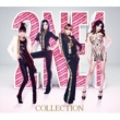 2NE1 COLLECTION