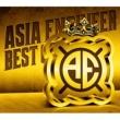 エイジア エンジニア シングル大全集 ~THE BEST OF AE~