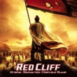 音楽:岩代太郎 The Battle Of Red Cliff