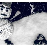 Saigenji 雪