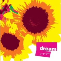 dream Sweet Summer Days