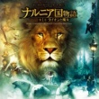 HARRY GREGSON-WILLIAMS 決戦