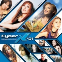 Cyber X feat. Karyn White I Don't Know Anybody Else
