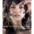 片瀬那奈 FANTASY(Album Mix)
