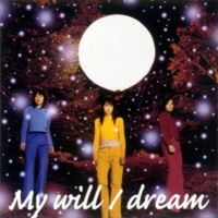 dream My will(landscape mix)