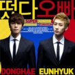 SUPER JUNIOR DONGHAE & EUNHYUK Oppa,Oppa(Korean Ver.)