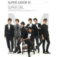 SUPER JUNIOR-M SUPER GIRL(Korean Ver.)