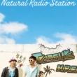 Natural Radio Station 福岡WALKER ~KAEDAMA remix~