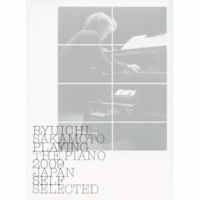 坂本龍一 thousand knives(Playing The Piano 2009 Japan)