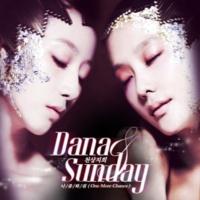 天上智喜-Dana&Sunday One More Chance