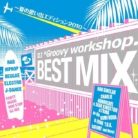 m-flo come again(DJ Turbo SIGMA Mix)