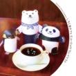 V.A. しろくまカフェ ミュージックプレイリスト
