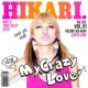 HIKARI. My Crazy Love