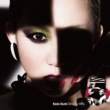 倖田來未 Koda Kumi Driving Hit's 5