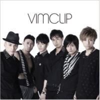 Vimclip BA+BA+BYE