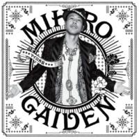 MIHIRO ~マイロ~ さよならの前に(DJ MASTERKEY Remix)