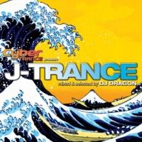 globe vs push dreams from above(Cyber TRANCE Original mix)