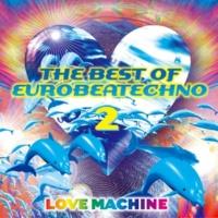 LOVE MACHINE feat. KAM BAN! BAN!(FIGHT BACK)