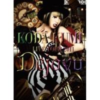 倖田來未 小さな恋のうた(KODA KUMI LIVE TOUR 2011~Dejavu~)