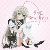 RAMMに這いよるニャル子さん ずっとBe with you [REDALiCE Remix]