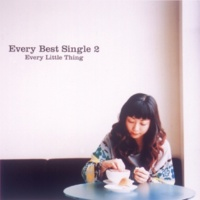 Every Little Thing 出逢った頃のように (Acoustic Version)