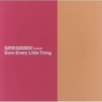 Every Little Thing NECESSARY (Power Mix)