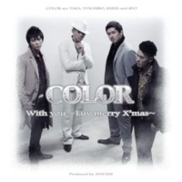 COLOR With you~Luv merry X'mas~(Instrumental)