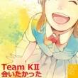 SKE48(teamK II) 会いたかった