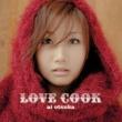 大塚 愛 LOVE COOK