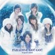 PARADISE GO!!GO!! Argent snow