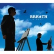 BREATH 瞳にくぎづけ (Album Version)
