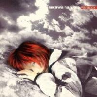 相川七瀬 Sweet Emotion/S.V.mix
