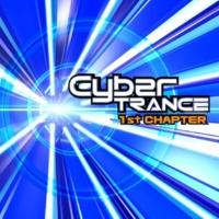 サイバーX・フィーチャリング・エンジェル Volare (Club mix)