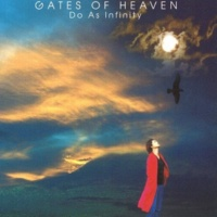 Do As Infinity GATES OF HEAVEN