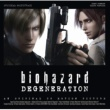 土屋アンナ biohazard DEGENERATION ORIGINAL SOUNDTRACK
